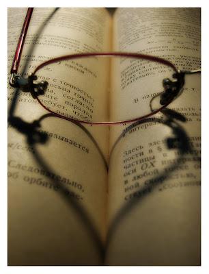 Люблю читать