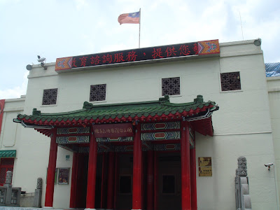 National Taiwan Arts Education Centre