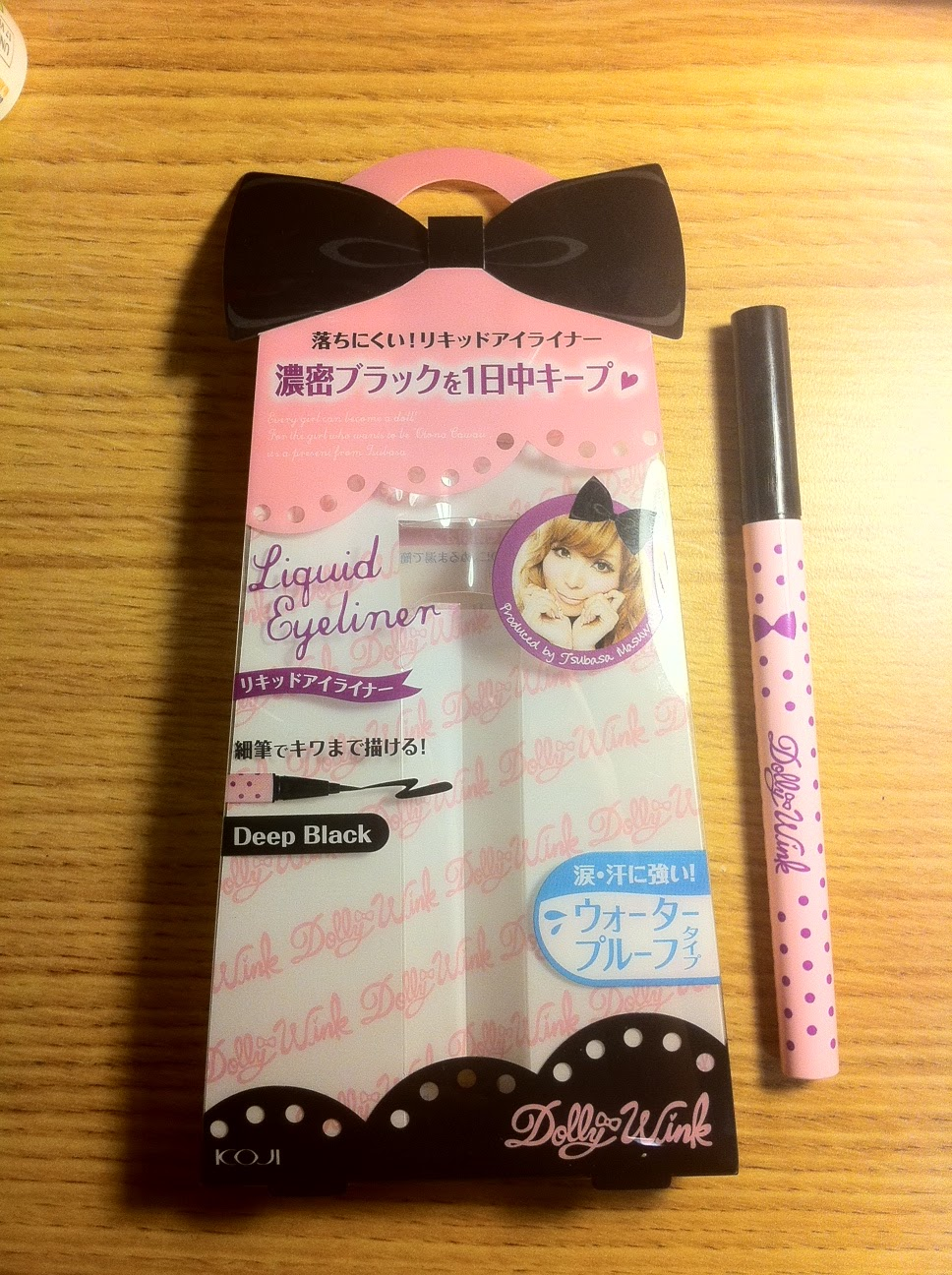 japanese cosmetics brands-29