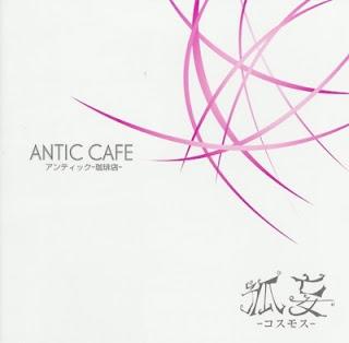 Discografia de ancafe y albunes.......... Descarga aquii An_cafe-komou_cosmos