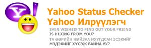 http://1.bp.blogspot.com/_FRG4KmmVAFs/S-G2QlxlYMI/AAAAAAAABBQ/j5li0_DeDTE/s1600/yahoo-status-checker-top2.png