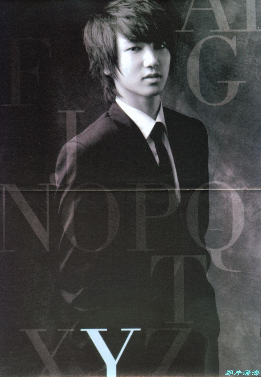 Yesung aka Kim Jung Woon