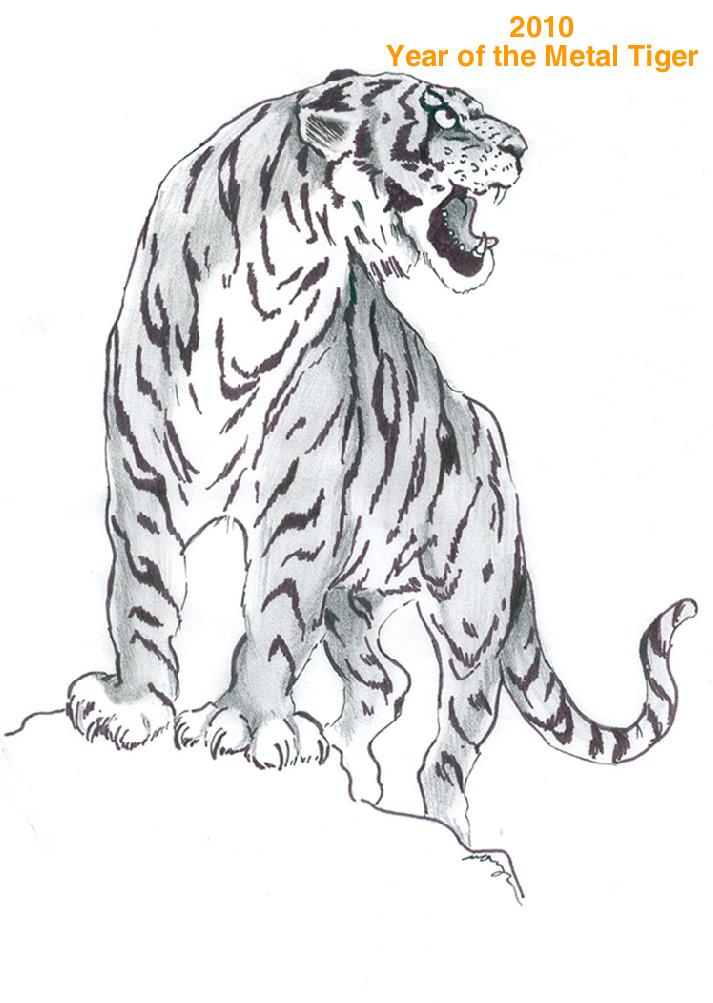 [Tiger2.JPG]