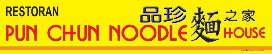 Pun Chun Noodle House