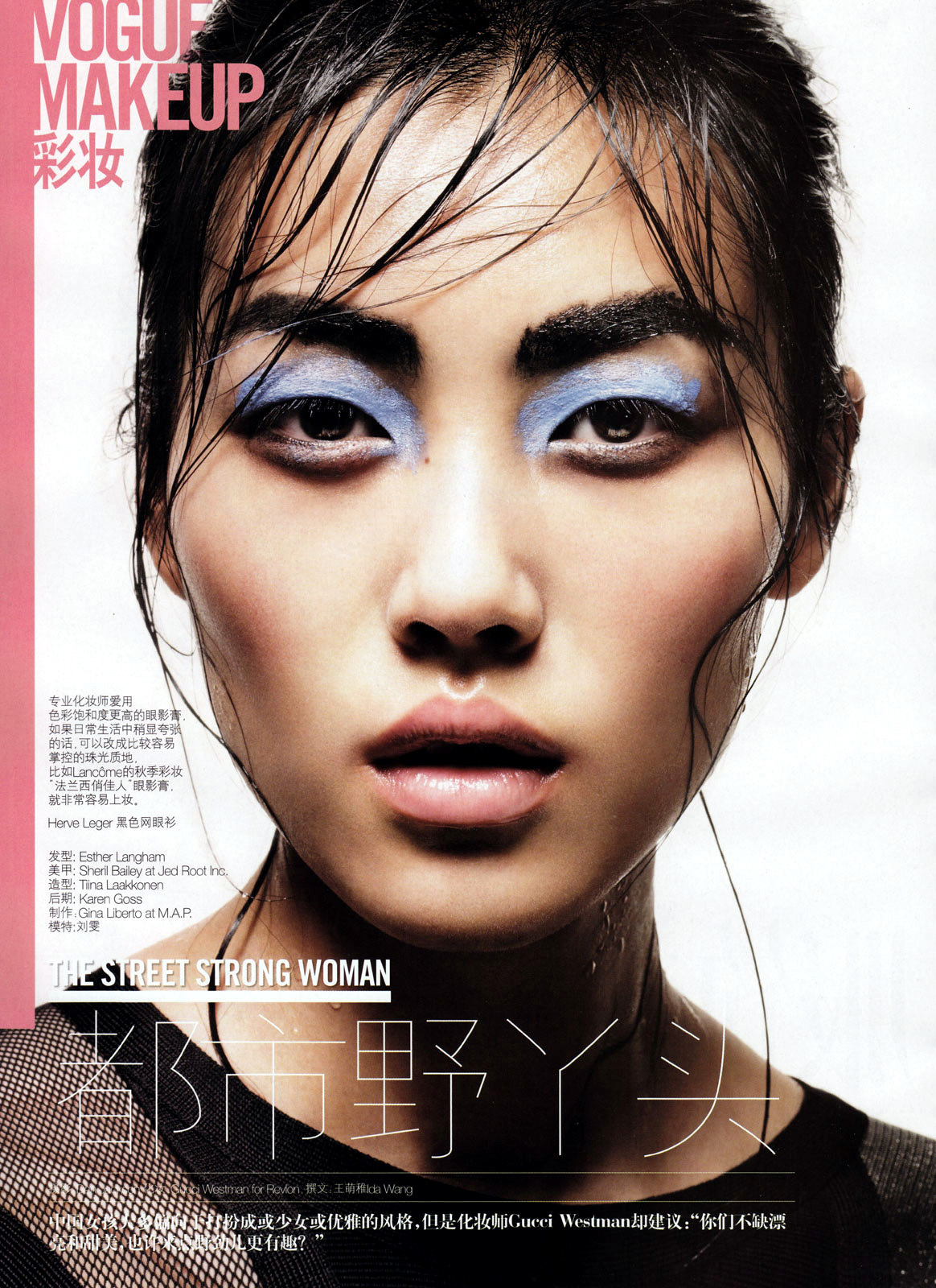 Asian Eyelid Surgery Center - Frequently Asked Questions (FAQs)