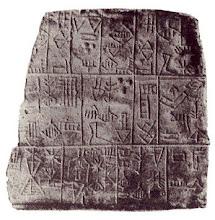Tablilla de arcilla en cuneiforme pictográfico