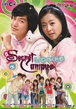 Bí Mật Của 6 Nam Sinh - Secret Campus (2006) Poster