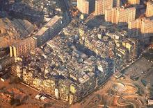 kowloon walled city (hongkong)