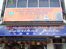Pusat Khidmat Masyarakat - ADUN Kota Anggerik