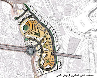 Jabal Omar Project