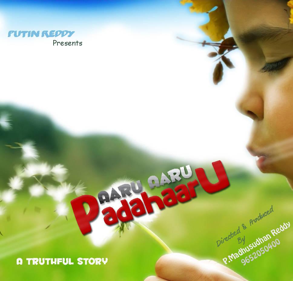 Aaru Telugu Movie Songs Download