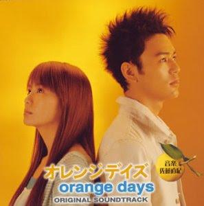 Апельсиновые дни | Orange Days | オレンジデイズ [1111]