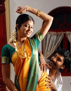 saritharam