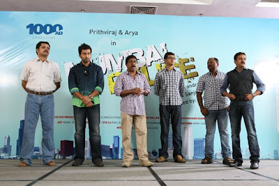 Mumbai Police Malayalam Movie Launch Stills function pics