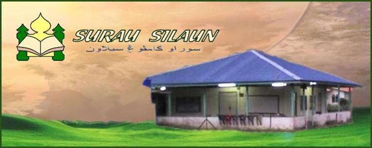 Surau Kg Silaun, Beaufort