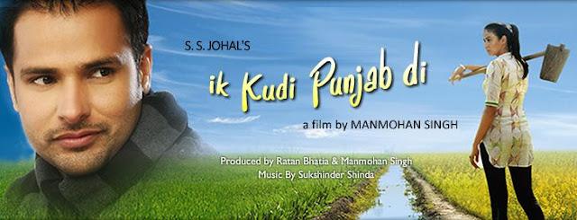Ik Kudi Punjabi Di