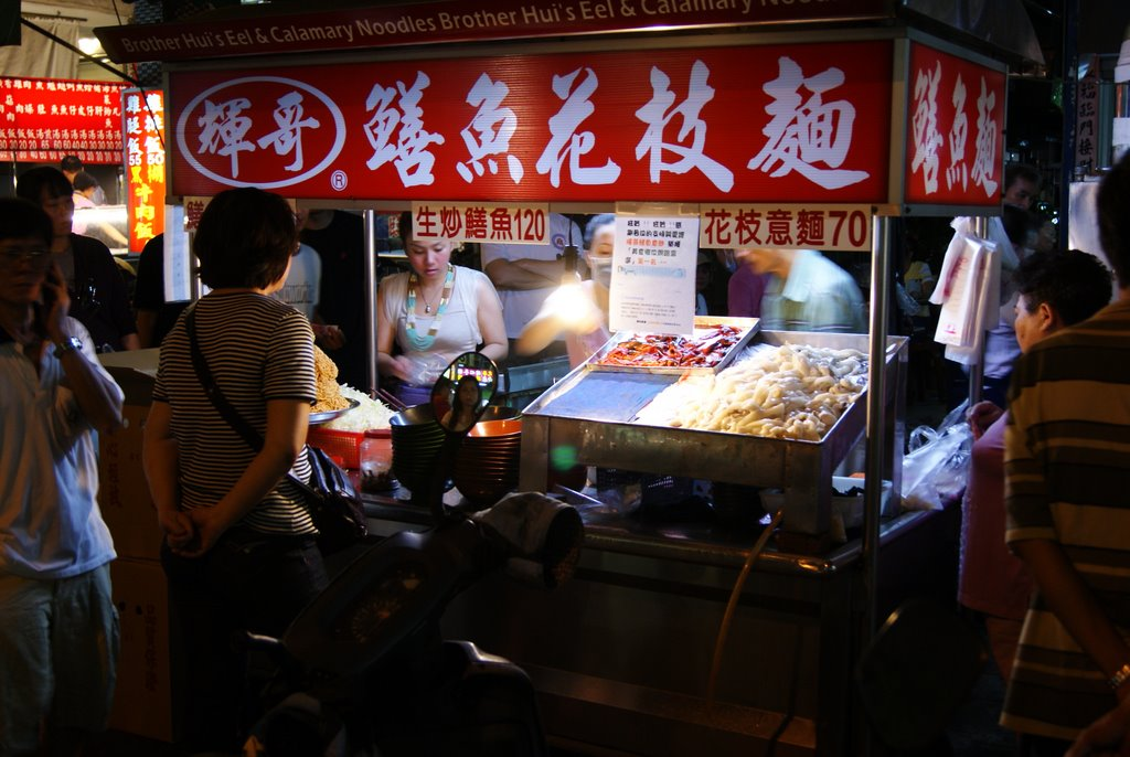 Squid and Eel noodle stand