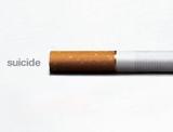 危險三手煙