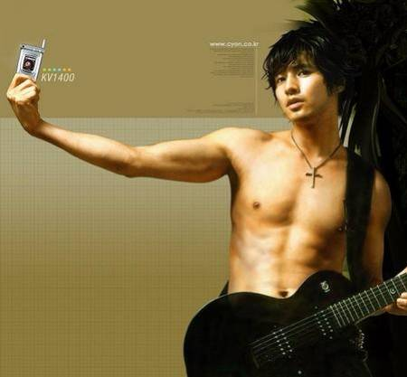 EXPUESTO POR MILAGROS S.G :WON BIN