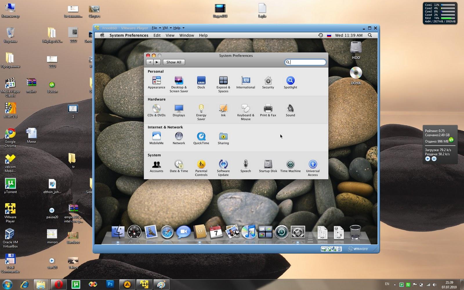 Установка Mac OS X Leopard на виртуальную машину VmWare Блог IT'шника