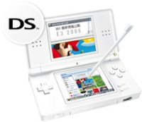 Turn your Nintendo DS into a dictionary and general business tool