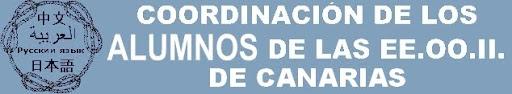 Coordinación de los alumnos de las EE.OO.II. de Canarias