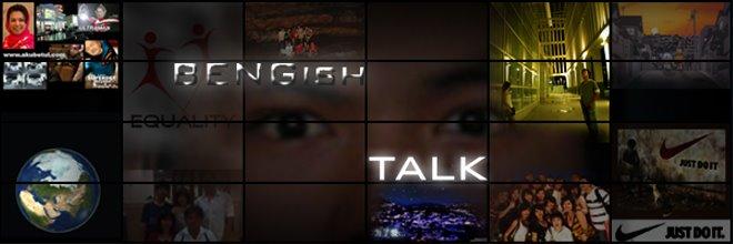BENGish Talk