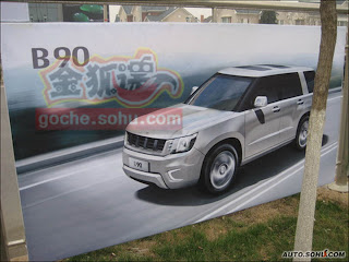 BAW 2 BAWs Land Rover & Jeep Wrangler Lookalike SUV Models Scooped on Posters