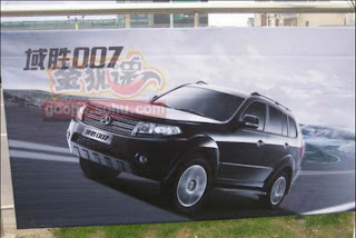 BAW 4 BAWs Land Rover & Jeep Wrangler Lookalike SUV Models Scooped on Posters