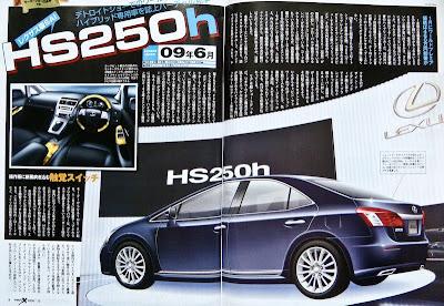 2010 Lexus HS 250h Hybrid Sedan