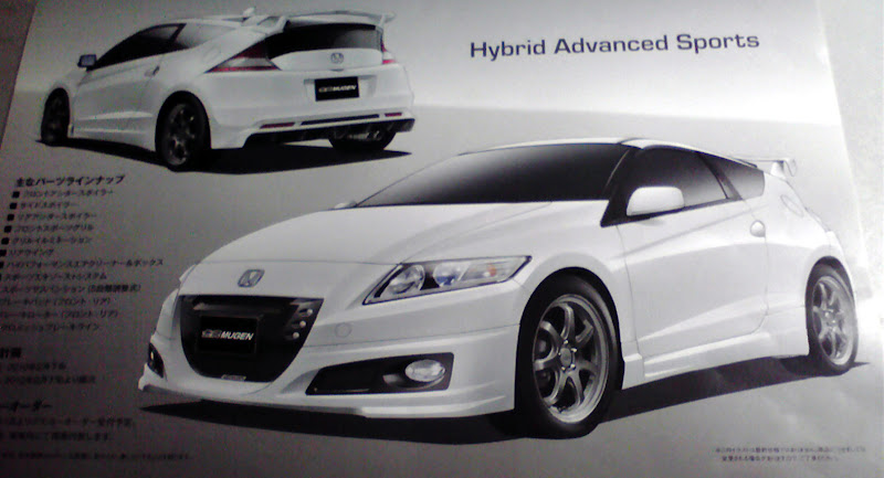 the 2011 Honda CR-Z, a new scan featuring the JDM MUGEN variant escaped