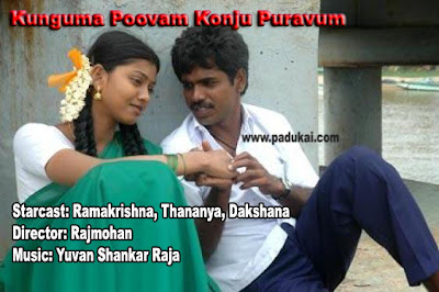 Ramakrishna's Kungumapoovam Konju puravum movie  is Best movie of 2009