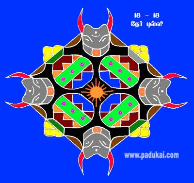 New Kolangal, Latest Kolams, Pongal Kolam Designs, Kolam and Rangoli