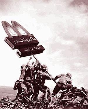 Actualidad de el imperialismo, fase superior del capitalismo