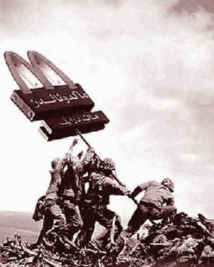 http://1.bp.blogspot.com/_FooN4i9JrpQ/R0xWKGl2ZeI/AAAAAAAAAIc/rEoir-VsQwA/s400/ImperialismoMacdonals.jpg