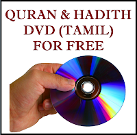 Tamil Quran DVD for Free