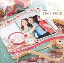 View The New Fall 2009 Catalog here!