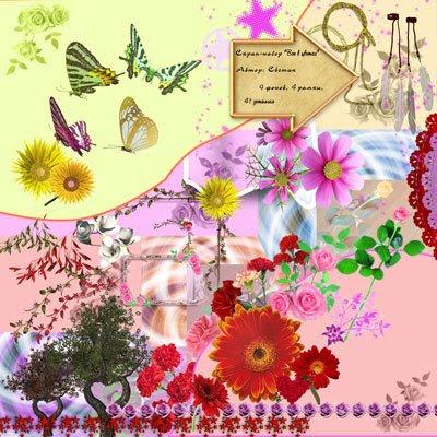 http://karamelkasvetka.blogspot.com/2009/08/blog-post_06.html