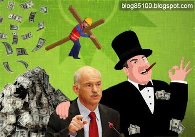 Ο Γιώργος Παπανδρέου και οι αγορές