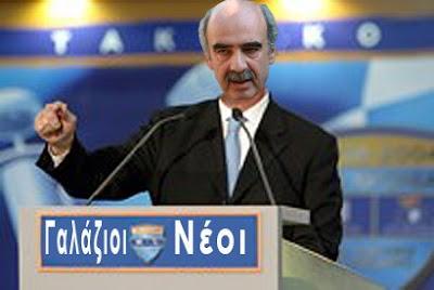 Βαγγέλης Μεϊμαράκης