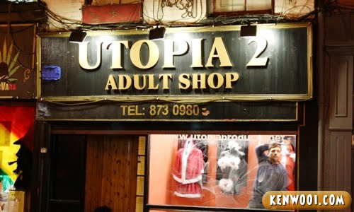 dublin utopia 2 adult shop