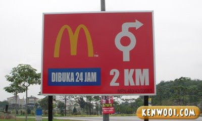 mcdonald signboard