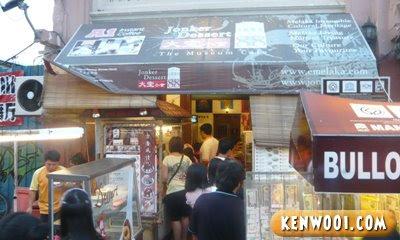 malacca jonker street dessert 88