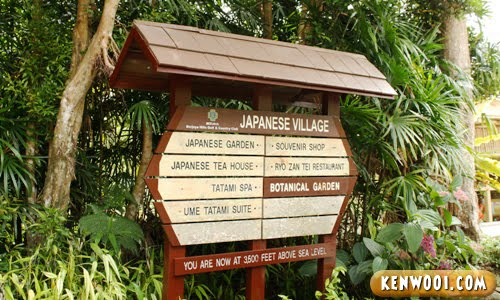 bukit tinggi japanese village