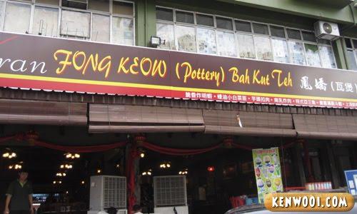 klang fong keow pottery bah kut teh