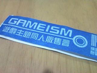 Gameism 的時間手帶 咱們去冒險吧