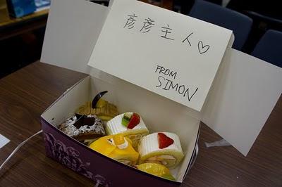 彥子~~ 這是 Simon 主人送給您的「愛心便當」哦~(心)