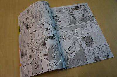 內頁還有漫畫簡介會場守則