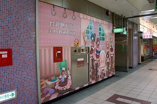 女僕店己經慢延到台北地下街了