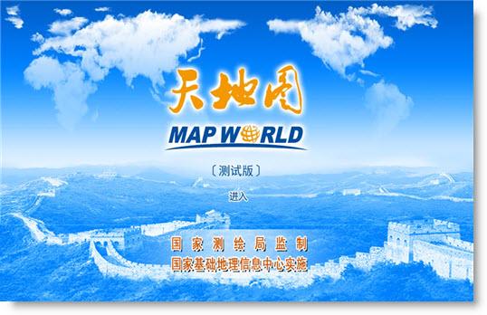 China Map World